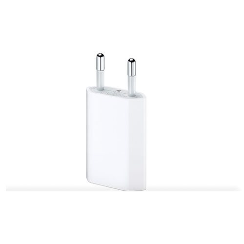 Apple-USB-Power-Adaptater-5W Allo Réparateur - Réparation Smartphone et console de jeux- iPhone, iPad, MacBook Pro,Samsung, Playstation en Tunisie
