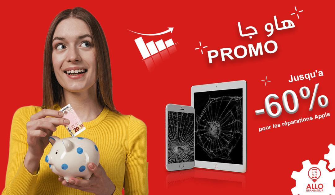 promo-site-1 Promo